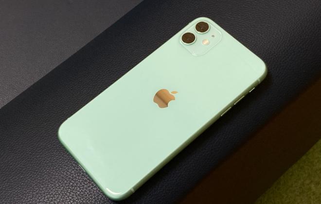 Kaip pasikeiti iPhone 11 ekrana